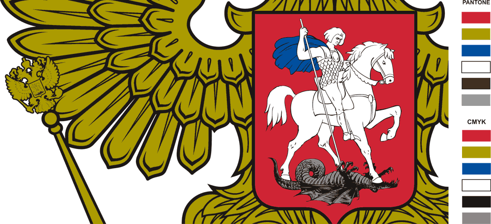 герб россия вектор coat blazon crest russia vector