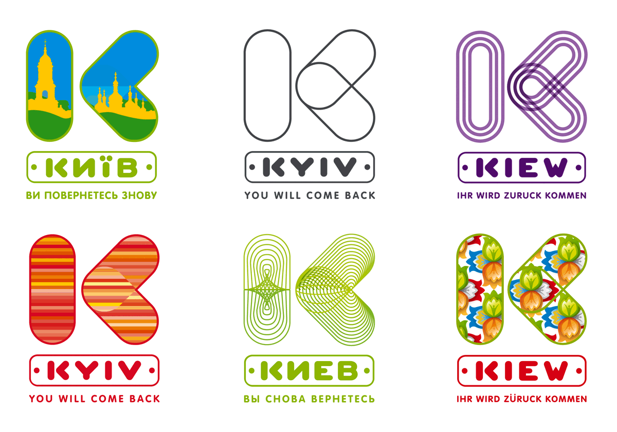 новый логотип киев kiev new logo kyiv you will come back