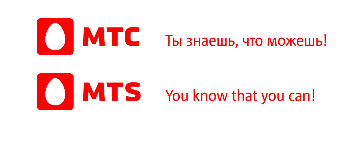 mts logo slogan vector мтс логотип слоган вектор